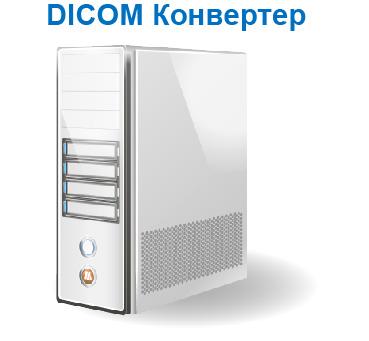 DICOM--converter