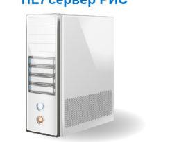 HL7-server-RISt