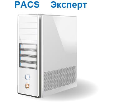 PACS-Expert