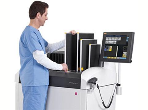 Система компьютерной радиографии