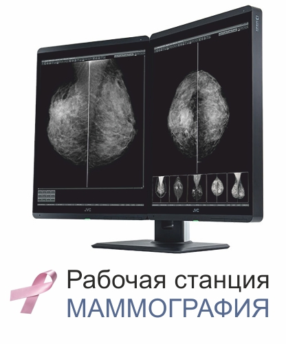 АРМ_маммография